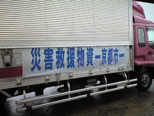 物資はそのまま、陸前高田市へ運ばれました