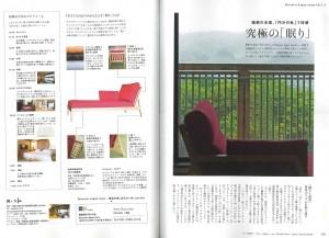 DiscoverJapan2015-8