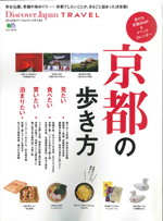 discover japan20140225h