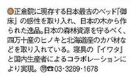 eclat20131201-2