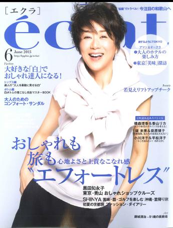 ecrat2015-1