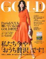 gold20140107h