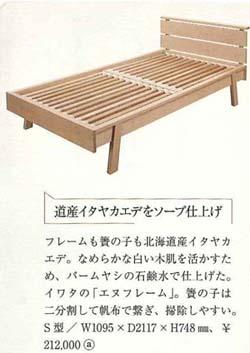 sumu20140621-1