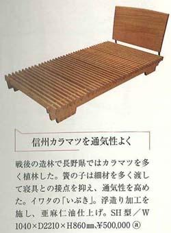 sumu20140621-2