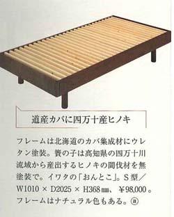 sumu20140621-3