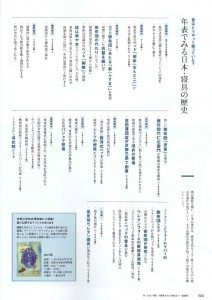DCJ2016-06-2