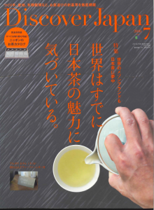 DCH07-cover