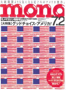 mono070216-1