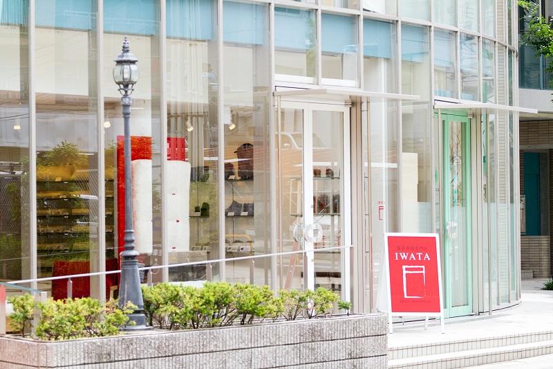 2017年2月 東海テレビ「スタイルプラス」にて寝具御誂専門店IWATA名古屋が紹介されました。