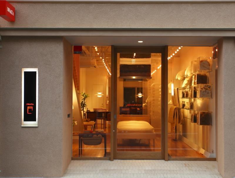 「ぶらり途中下車の旅」にIWATA京都本店が紹介されます。