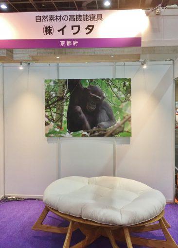 インテックス大阪「新ものづくり・新サービス展」に出展しました