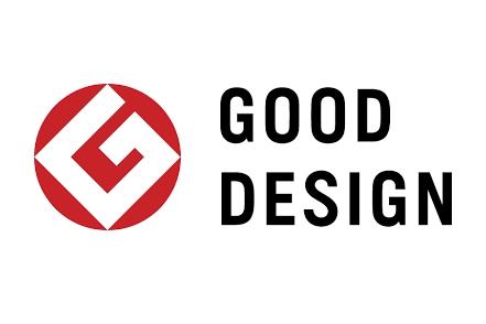 2017年グッドデザイン賞を受賞!