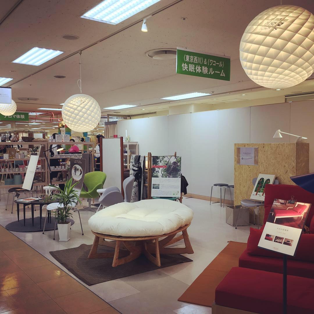 新潟伊勢丹・「イセタン 秋の快眠フェスティバル」にて