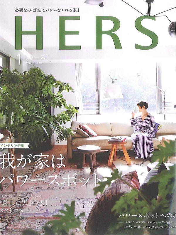 2018年12月12日発売 雑誌「HERS 1月号」に人類進化ベッドが掲載されました。