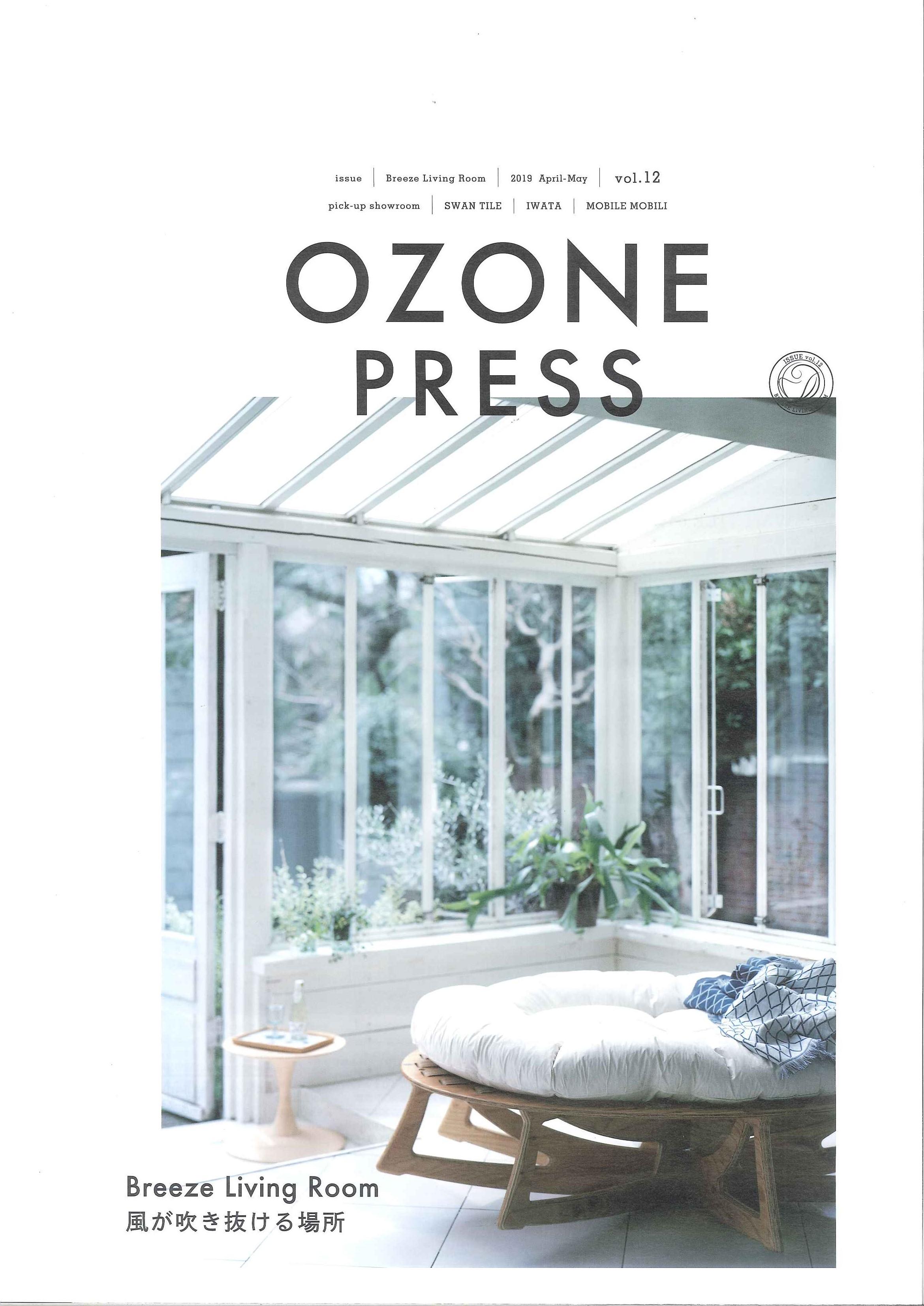 『OZONE PRESS』に人類進化ベッドが掲載されました
