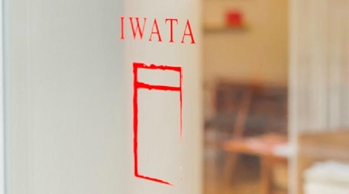 寝具御誂専門店IWATA東京の営業時間変更のお知らせ