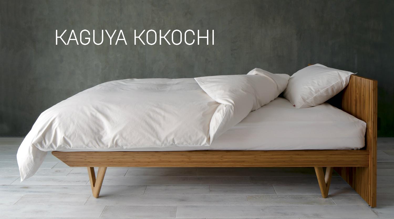 KAGUYA KOKOCHI
