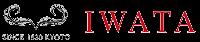 高級羽毛ふとん、ベッド、マットレスの株式会社イワタ【寝具御誂専門店 IWATA】